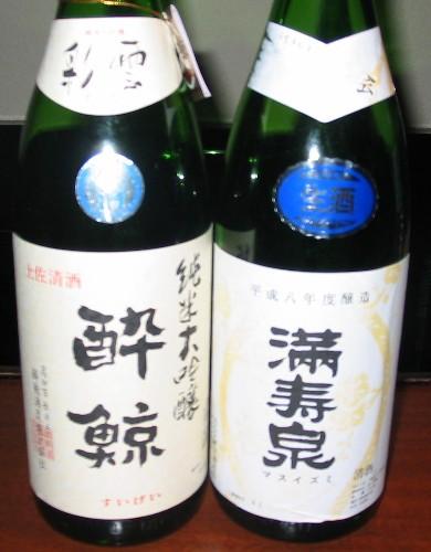 200714z3suigei_1