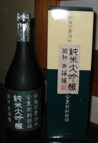 2007152sake