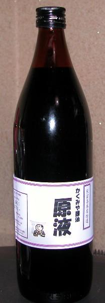 2007221shoyu1