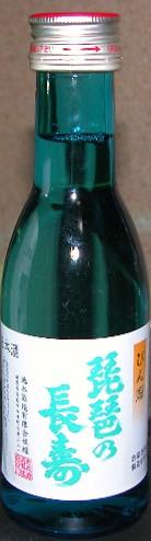 200729biwa1