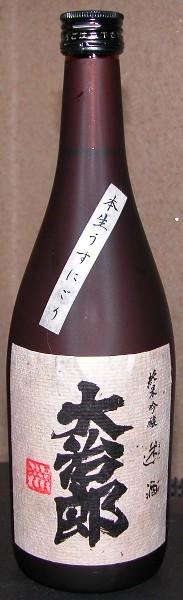 200729daijiro