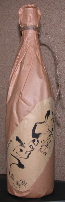 2007320harunomine