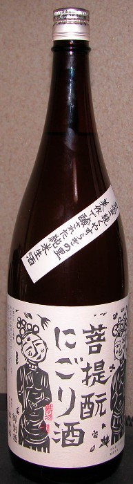 2007323gozenshu1
