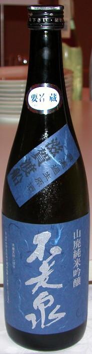 2007421w65uehara