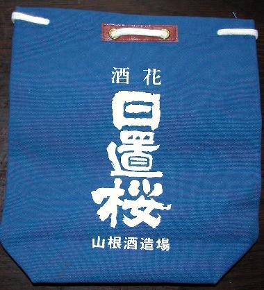 2007620hioki