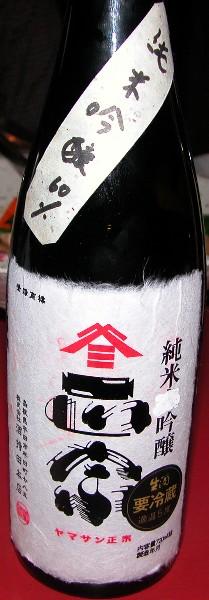 200763010yamasan