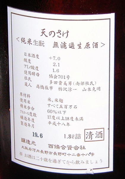20076309amaura