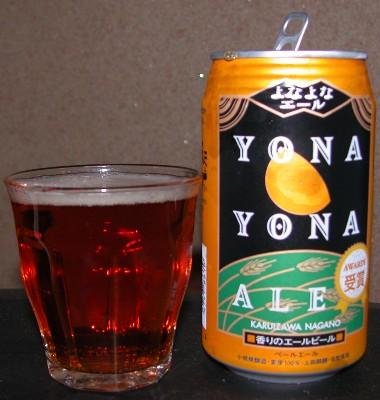 200775yonayona