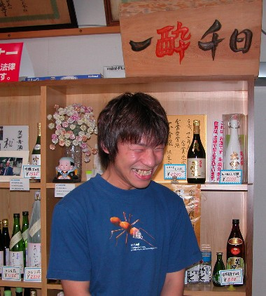 200777akkun