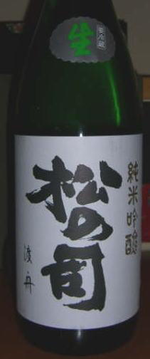 2008113matsuw1