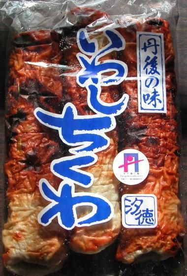 2008210chikuwa
