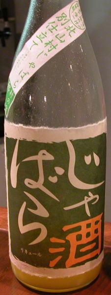 2008210t10jabara