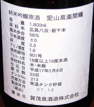 2008210t9aiyamaura