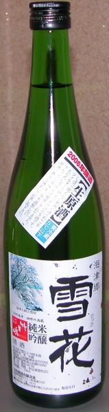 2008228sekka