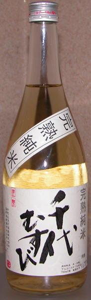 200835chiyo1