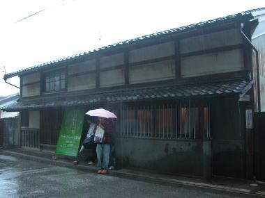 200847ha9yosidake