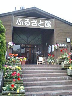 近江富士フェスティバルやってます