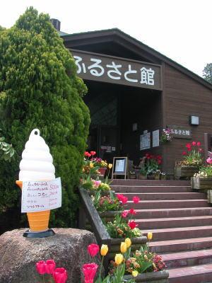 2008427hurusato