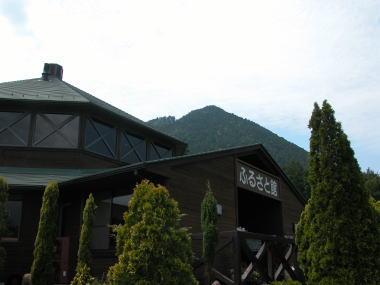 2008426ofuji