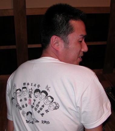 200859daijiro4t