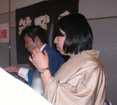 2008511emishiki