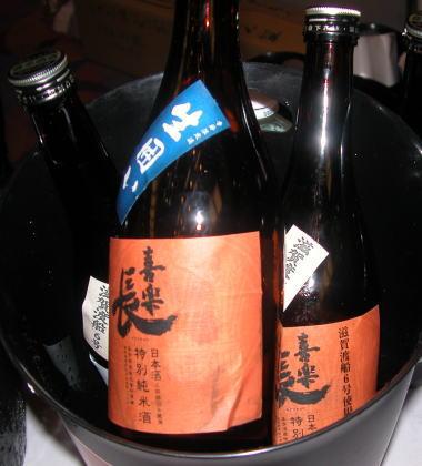 2008511kitas