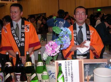 2008511mifuku