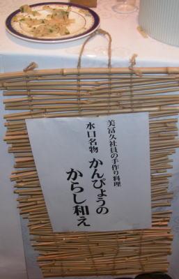 2008511mifukuk