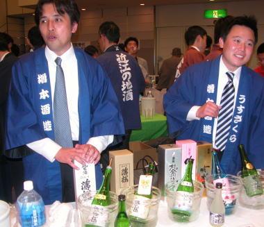 2008511ususakura