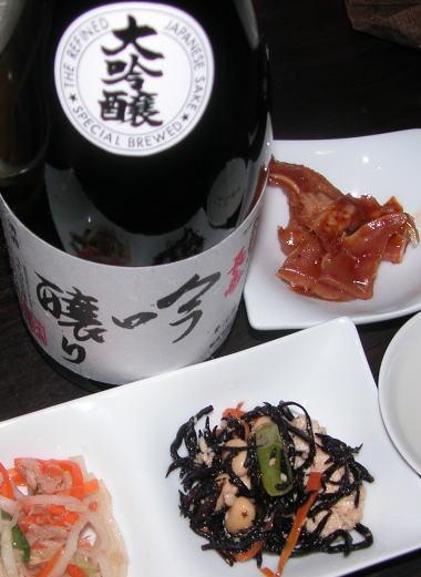 2008517biwacho