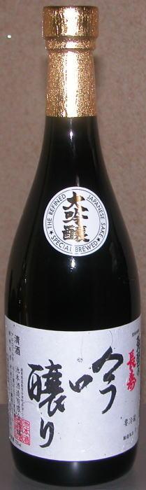 2008517biwacho2
