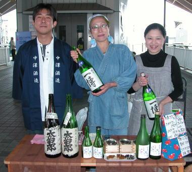 2008518asa11hiro