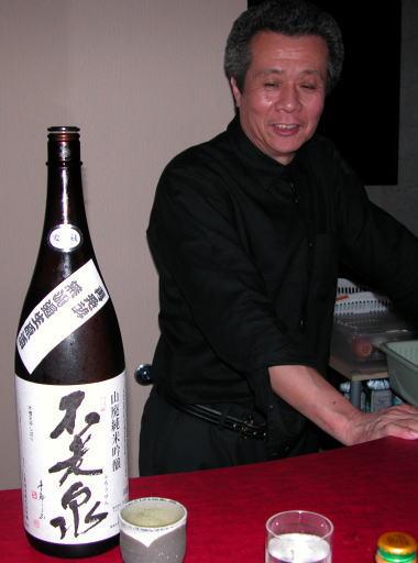 2008523newpanchi1