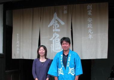 2008531o5gofufu