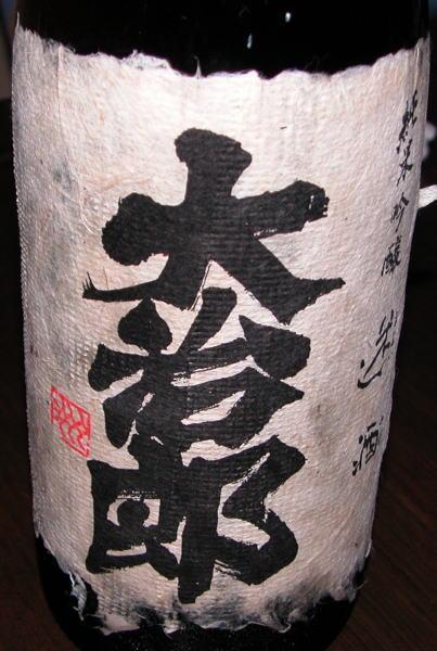 200864ts1daijiro