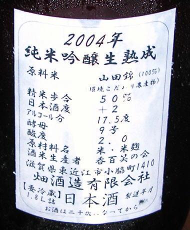 200864ts1daijiro2