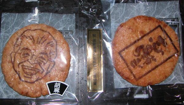 200869sinosuke