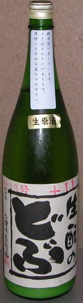 2008612dobu1