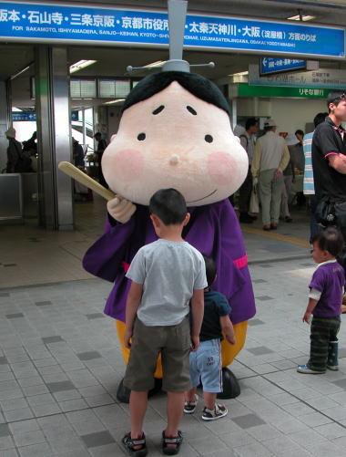 2008615asa1hikaru