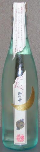 2008630kitawata