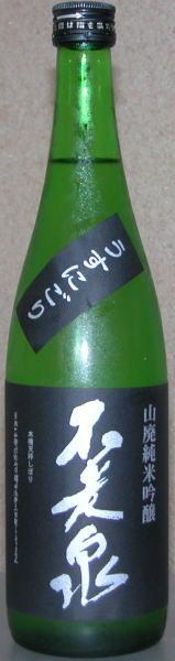 200875furosennigori