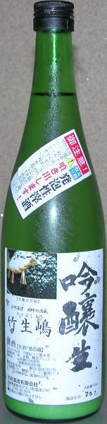2008716chikubu