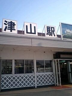 さらば津山駅