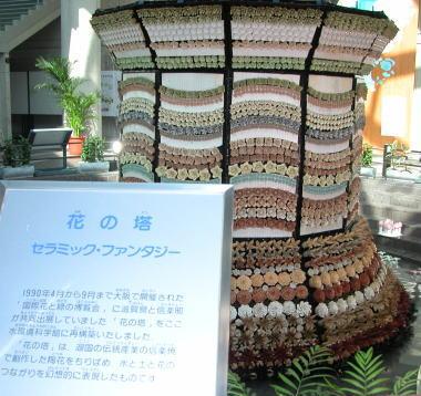2008728mizukan6