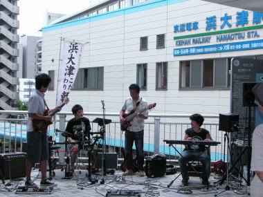 2008817band