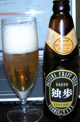 2008103doppo