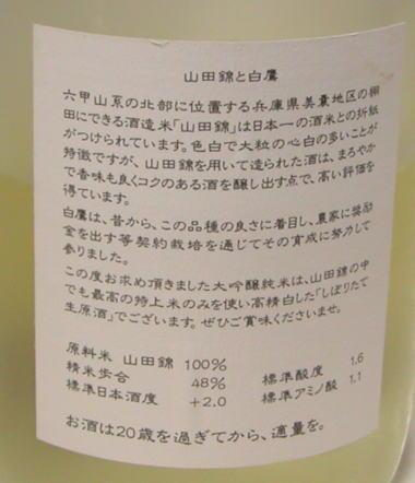 2008113akemihakutaka2_2