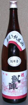 2008117gaijin
