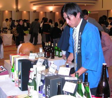 2008119jizake21shinkaisan