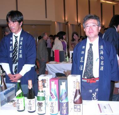 2008119jizake22doukansan